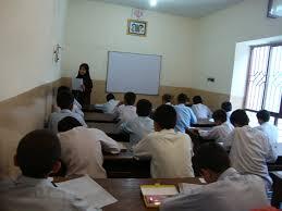 مدارس و انرژی های تجدیدپذیر
