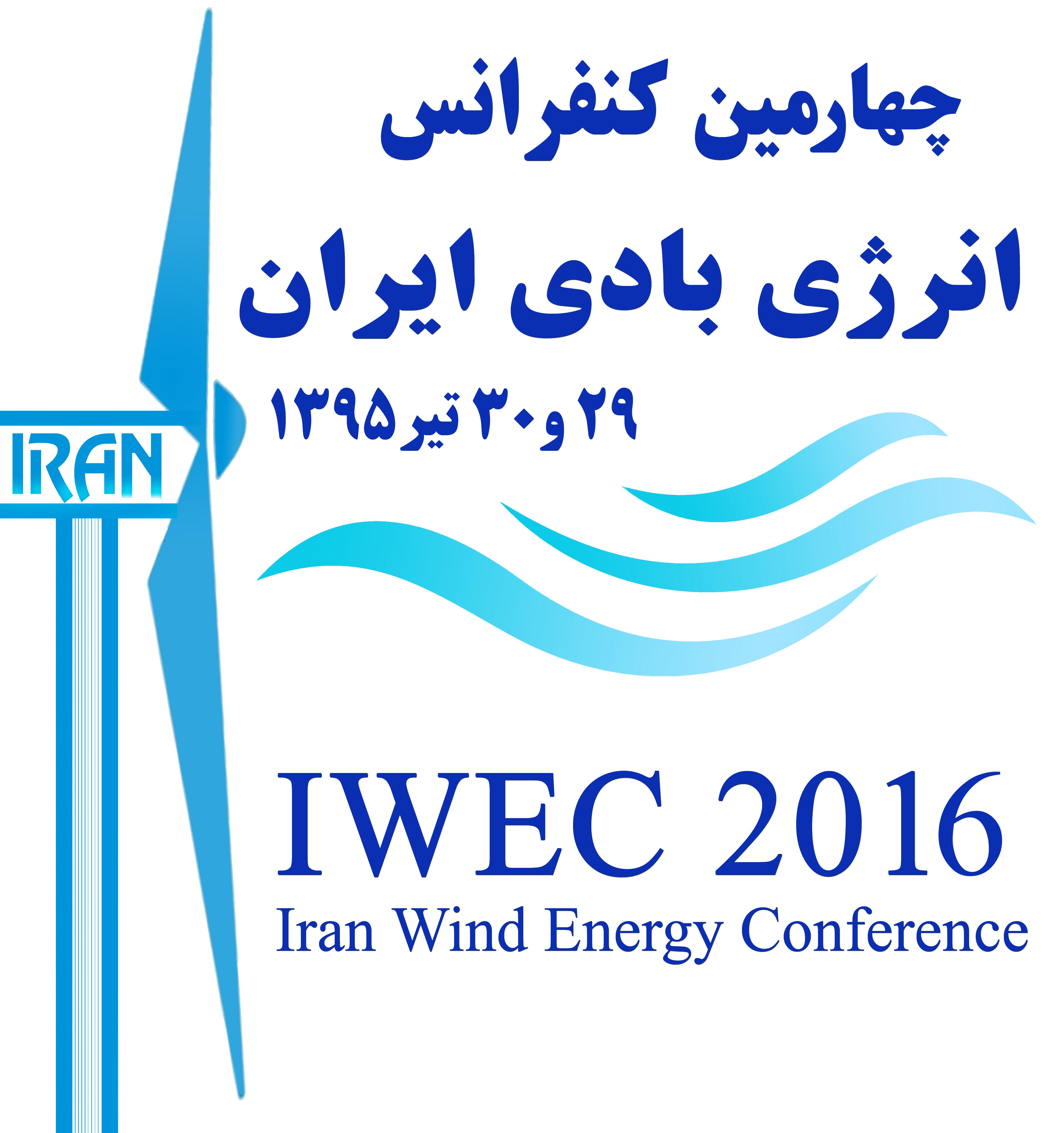 IWEC2016_PosterFull_fa